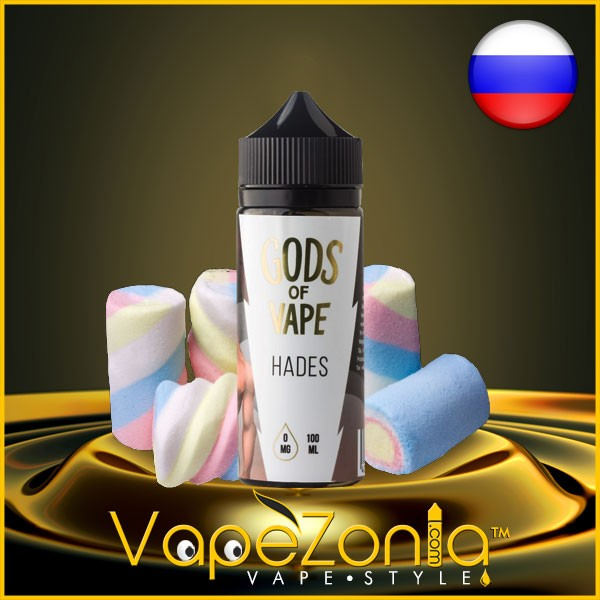 Gods Of Vape HADES 100 ml