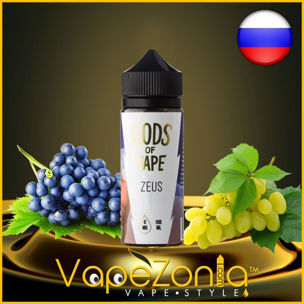 Gods Of Vape ZEUS 100 ml